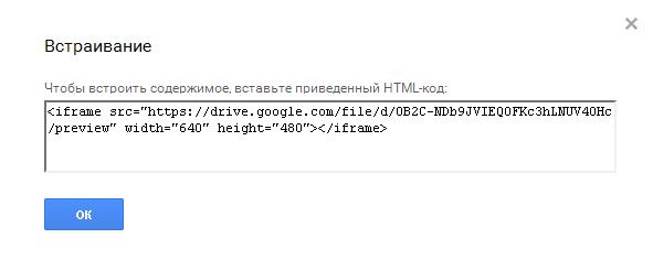 pdf embed